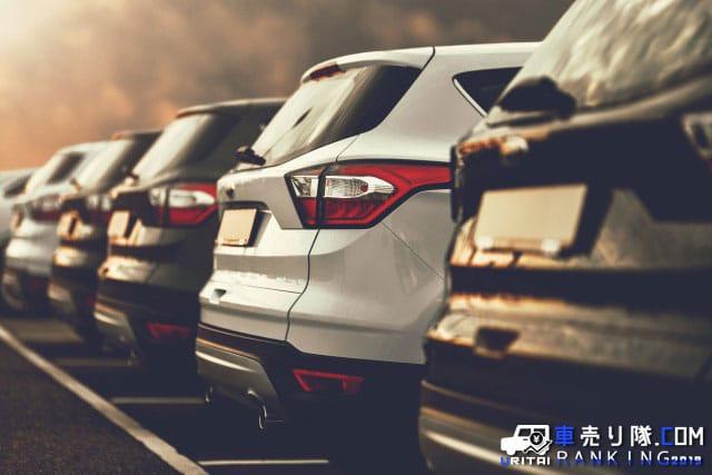 鳥取県で車が高く売れるおすすめ車買取査定サイトをランキング