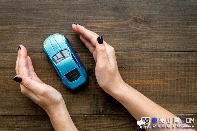 鳥取で車買取査定をするときの落とし穴と注意点