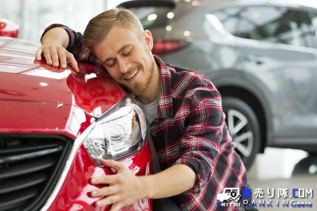 鳥取県の車買取査定1位の『ユーカーパック』利用者の口コミ・評判